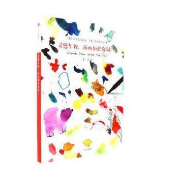 手绘画风格个性艺术设计创意设计学画画插画家设计师灵感书美术书籍