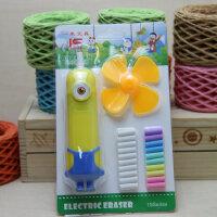 包邮创意小黄人电动橡皮擦美术素描高光自动橡皮擦学生干净带风扇电动橡皮擦