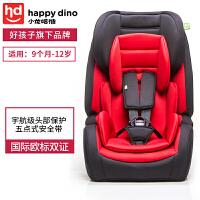 【支持礼品卡】新品发售 好孩子小龙哈彼LCS807汽车用儿童安全座椅车载坐椅9个月-12岁