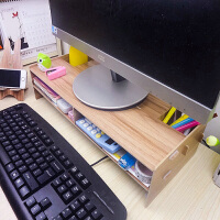 键盘收纳架 置物架 显示器收纳架 带笔筒 多用多功能桌面收纳架子 显示器托架 桌面层架