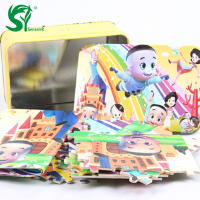 200片木质铁盒拼图 儿童木制早教益智动漫*玩具6-8-10岁以上