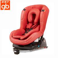 【支持礼品卡】好孩子CS308宝宝安全座椅汽车用 0-4岁安全坐椅 isofix硬接口