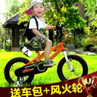 优贝儿童自行车 表演车12/14/16/18/20寸男女单车 宝宝生日礼物18寸