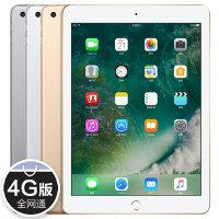 【苹果专卖】2017新款iPad 32G 128G 4G+wifi版 9.7英寸平板电脑 Air2 升级版 WLAN+Cellular版