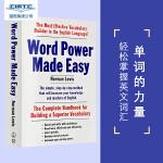 【现货】英文原版 单词的力量(又名:轻松掌握词汇)Word Power Made Easy 单词学习方法新版 小开本简装便携版