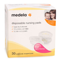 瑞士美德乐Medela一次性防溢乳垫 防溢乳贴溢奶垫孕产妇防漏奶贴