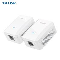 普联 TP-LINK TL-PA201 电力猫套装一对装  200M有线网络电力线适配器转换器两只装 iptv不用网络布线