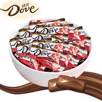 德芙巧克力红双心型 散装4.5g丝滑牛奶500g 结婚喜庆糖果(约100颗)
