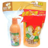 【当当自营】喜多 果蔬奶瓶清洁剂促销装500ml+450ml