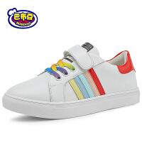 15.5cm~23cm巴布豆童鞋 春秋新款儿童运动鞋潮流透气学生板鞋