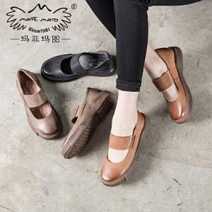春季新款2017春季新款手工复古女鞋平底浅口鞋一字带单鞋森女文艺鞋子1167-15LY