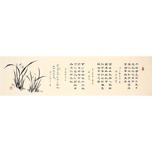 齐鲁一隶  省书协会员 山东书画学会理事 丁顺宗 《兰花》