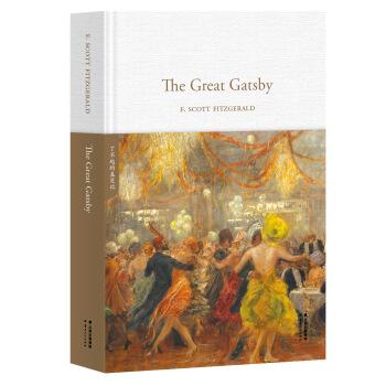 了不起的盖茨比The Great Gatsby(全英文原版,世界经典英文名著文库,莱昂纳多同名电影原版小说)【果麦经典】