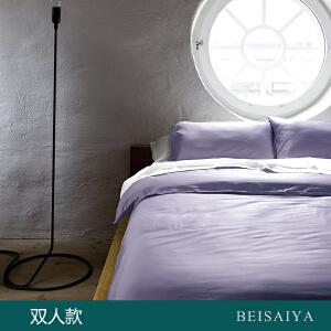 贝赛亚 高端60支贡缎长绒棉床品 双人纯色床上用品四件套 优雅紫