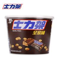 德芙 士力架花生夹心巧克力全家桶装460g 巧克力棒 喜糖 运动休闲零食