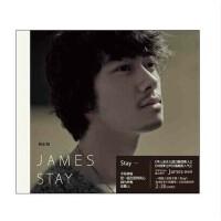 原装正版 James 杨永聪 Stay CD 好久不见 星光大道2 中国梦之声音乐CD