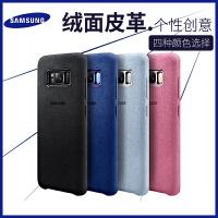 三星s5手机外壳i9600保护套硅胶g9008v韩国g9006v超薄galaxy s5保护壳超薄新款