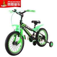 凤凰儿童自行车14寸16寸小孩自行车男孩女孩新款童车3岁6岁脚踏单车