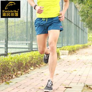 渔民部落运动短裤男夏透气速干跑步三分裤马拉松田径训练健身短裤 868205