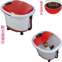 好福气 足浴盆JM-770按摩加热深桶洗脚盆足浴器泡脚盆 超大四个按摩轮