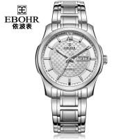 依波表(EBOHR)都市经典系列方格绅士自动机械表男表男士手表50260119