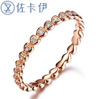佐卡伊玫瑰18k金心形设计钻石排戒指 结婚钻戒女戒钻石珠宝首饰