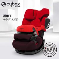 【支持礼品卡】CYBEX Pallas 2-fix 德国儿童安全座椅汽车isofix 9个月-12岁 紫雨粉