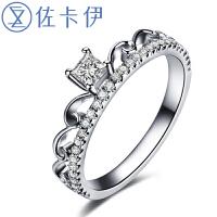 佐卡伊 桂冠 白18k金钻石女戒求婚钻戒女公主方钻石戒指