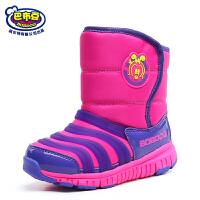 巴布豆儿童棉靴 冬款保暖男童棉鞋女童雪地靴