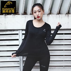 渔民部落春夏高弹显瘦运动长袖T恤女网眼速干瑜伽跑步上衣健身服速干浅薄868318