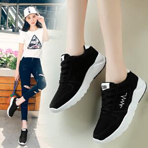 ZHR2017秋季韩版休闲运动鞋女透气跑步鞋真皮女鞋平底单鞋旅游鞋M199