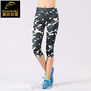 渔民部落 修身运动七分裤女 时尚迷彩显瘦专业女子健身跑步紧身裤868212