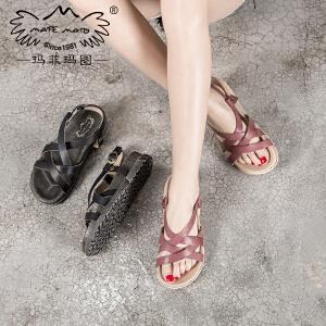 玛菲玛图凉鞋女夏平底学生简约罗马复古皮带扣真皮软底中跟防水台舒适百搭 8081-11