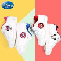 迪士尼童鞋2016春秋新款时尚小白鞋男童女童运动鞋学生鞋儿童板鞋 DS2070