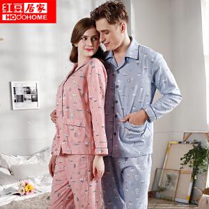 红豆居家情侣睡衣男女新款翻领纯棉针织印花家居服套装