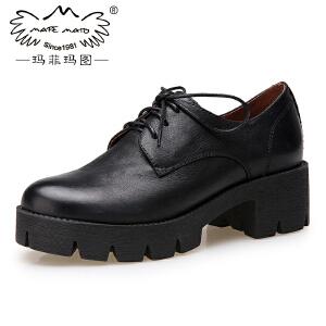 春季新款 玛菲玛图真牛皮厚底休闲鞋粗跟女鞋英伦风复古深口单鞋女528-3