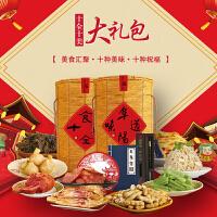【阜阳馆】 百亿粮仓 大礼包4.5kg 新年礼盒礼包