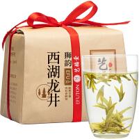 艺福堂茶叶 绿茶 2017新茶春茶 明前西湖龙井茶 特级贡韵250克/罐