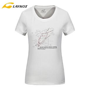 laynos雷诺斯运动跑步透气速干衣男圆领短袖速干t恤大码潮健身衣