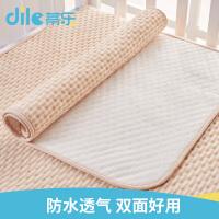 婴儿隔尿垫纯棉可洗防水透气超大新生儿儿童宝宝大号月经垫姨妈垫