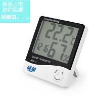 电子温度计 湿度计 室内温湿度计 ( 高精确 自带闹铃 时间) 品益HTC-1