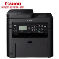 佳能MF223D 黑白激光打印机多功能一体机打印复印扫描自动双面办公家庭替代MF4830D