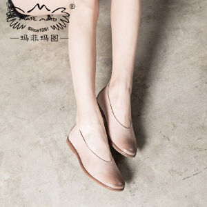 【跨店铺满200-100】玛菲玛图 单鞋女春季新款文艺复古撞色平跟森女鞋子1703-13Y