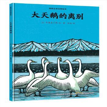 经典获奖绘本书籍 启蒙认知早教婴幼儿童动物世界全集读物图画书