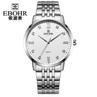 依波表(EBOHR)潮流时尚简约白面防水钢带石英男表男士手表50290116