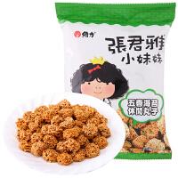 [当当自营] 台湾地区进口 张君雅小妹妹 休闲丸子 80g(海苔味)