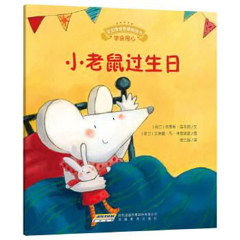 不如讲一个小动物童话故事;孩子的贴心书