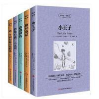 小王子/欧亨利短篇小说/格林童话/希腊神话/假如给我三天光明 读名著学英语 英文原版 中文版 中英文双语对照世界名著套装图书.
