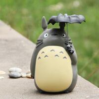 好运连宫崎骏动漫打伞龙猫手办 千与千寻摆件公仔 存钱罐玩具礼物