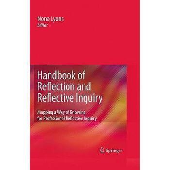 reflective aviators  and reflective